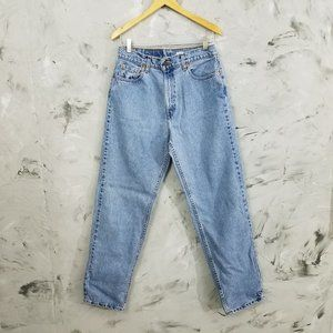 Levi's Vintage 80's Long Light Wash Blue Jeans